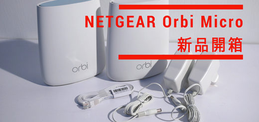 netgear-orbi-micro-unboxing_1