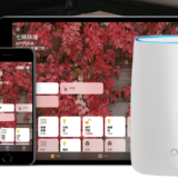 orbios-2-1-4-homekit-firmware