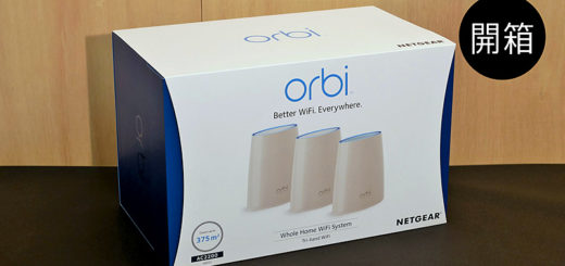 orbi-rbk43-review_00